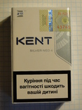Сигареты KENT SILVER NEO 4 фото 2