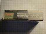 Сигареты KENT SILVER NEO 4 фото 3