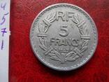 5 франков 1947  Франция   ($5.7.1)~, фото №5