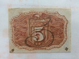 5 центов 1863, фото №3