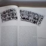 Шахнаме . книга о царях фото 5
