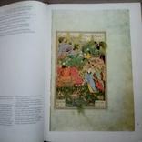 Шахнаме . книга о царях фото 6