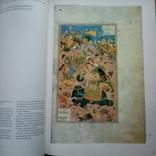 Шахнаме . книга о царях фото 7