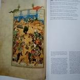 Шахнаме . книга о царях фото 8