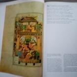 Шахнаме . книга о царях фото 9