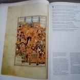 Шахнаме . книга о царях фото 10