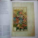 Шахнаме . книга о царях фото 11
