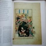 Шахнаме . книга о царях фото 12