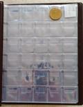 Альбом для монет 250 ячеек комби 17 на 21,5 см. коричневый, фото №3