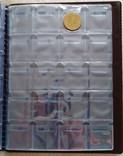 Альбом для монет 250 ячеек комби 17 на 21,5 см. коричневый, фото №4