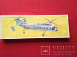 Вертолет ЯК-24Р (ГДР), фото №3
