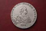 1 рубль Иоанна Антоновича, 1741г. (копия), фото №2