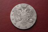 1 рубль Иоанна Антоновича, 1741г. (копия), фото №4