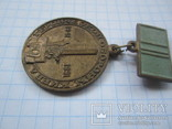 Оборона Киева 50 лет., фото №6