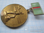 Оборона Киева 50 лет(2)., фото №9