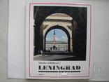 """""""Leningrad""""  альбом на чешском языке,1977 год, тираж 8 000, фото №2"""