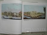 """""""Leningrad""""  альбом на чешском языке,1977 год, тираж 8 000, фото №5"""