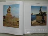 """""""Leningrad""""  альбом на чешском языке,1977 год, тираж 8 000, фото №8"""