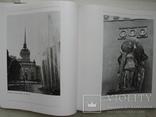 """""""Leningrad""""  альбом на чешском языке,1977 год, тираж 8 000, фото №9"""