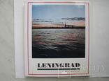 """""""Leningrad""""  альбом на чешском языке,1977 год, тираж 8 000, фото №13"""