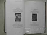 """""""Миниатюры кашмирских рукописей"""" А.Адамова,Т.Грек, 1976 год (футляр), фото №11"""