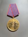 За заслуги Югославия, фото №2