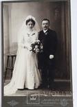 Свадебная фотография (Германия 19в), фото №2