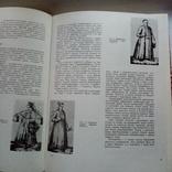 Нариси з історії укр. декоративно-прикладного мистецтва, фото №4
