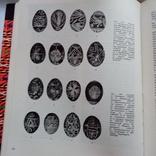 Нариси з історії укр. декоративно-прикладного мистецтва, фото №9
