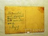 Морские офицеры в санатории. 1947г., фото №3