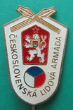 Чехословацька Народна Армія (404№), фото №2