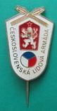 Чехословацька Народна Армія (404№), фото №3
