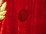 """Флаг бархатный, знамя СССР  """"... Райрада депутатiв трудящих м. Днiпропетровська""""., фото №6"""