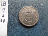20 геллеров 1911  Австро-Венгрия     (9.3.11)~, фото №4