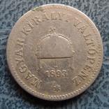 10 филлеров 1893   Венгрия     (9.3.18)~, фото №2
