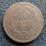 10 филлеров 1893   Венгрия     (9.3.18)~, фото №3