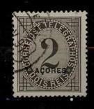 Азорські о-ви 1885 №53аС перф. 13,5 КЦ 22євро повна серія, фото №2