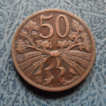 50 геллеров  1947  Чехословакия    (,9.6.9)~, фото №2