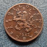 50 геллеров  1947  Чехословакия    (,9.6.9)~, фото №3