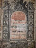 1686 Октоих Друкарня братства Львiв, фото №2