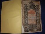 1686 Октоих Друкарня братства Львiв, фото №5