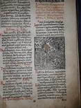 1686 Октоих Друкарня братства Львiв, фото №6