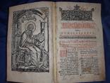 1686 Октоих Друкарня братства Львiв, фото №11