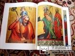 Альбом середньовічної західної ікони 1, фото №2