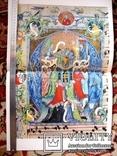 Альбом середньовічної західної ікони 1, фото №11