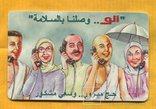 Телефонная карточка Иордания 2000 г, фото №2
