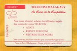 Телефонная карточка Мадагаскар 2000 г Лемур чип, фото №3