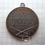 За Боевые Заслуги №31586, фото №2