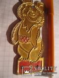 Мишка олимпийский металл золотистый ссср, фото №2