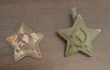 Звезды СА, фото №2